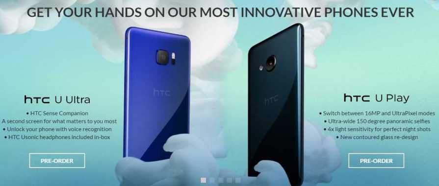 HTC U Ultra and HTC U play