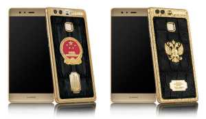 Huawei P9 Friendship Edition
