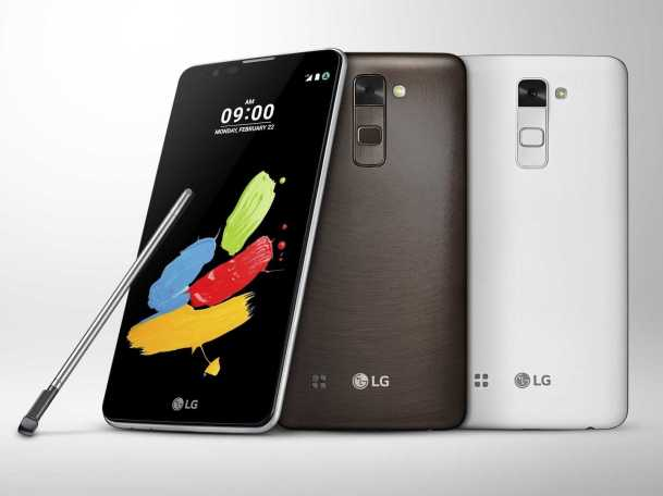 LG Stylo 2 Plus Android 7.0 Nougat