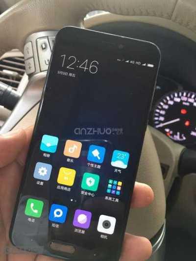 Xiaomi Mi 5C Design Rumors