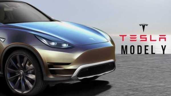 Tesla Model Y Compact