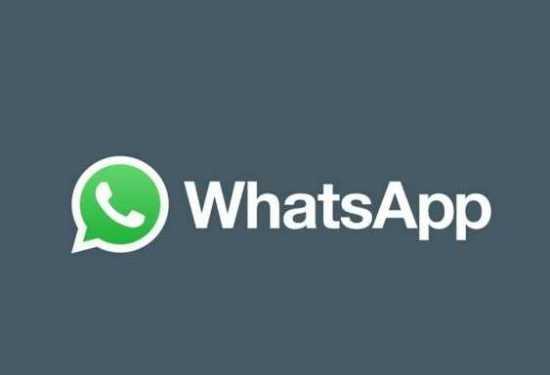 WhatsApp Version 2.17.82