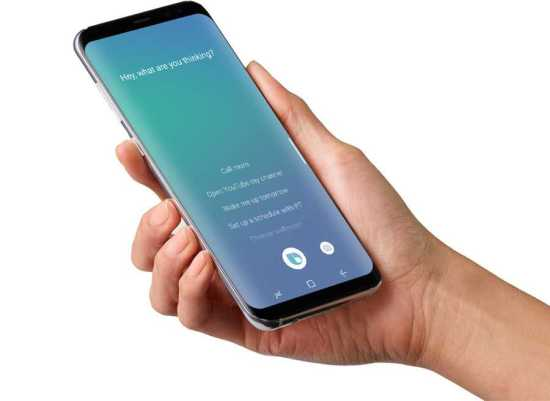 Samsung Galaxy S8 Updates