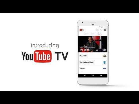Youtube TV at $35