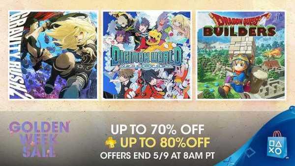 PS4 Golden Week Sale