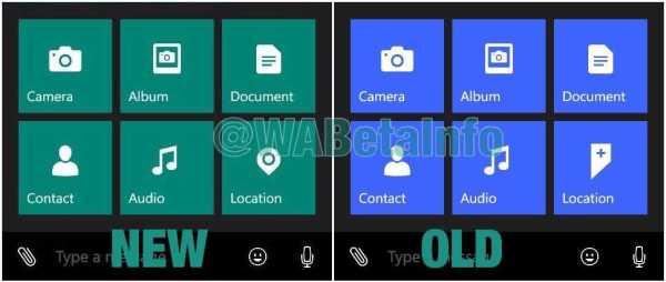WhatsApp New Filters