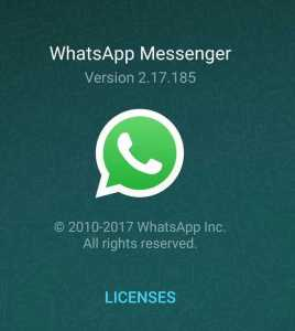 WhatsApp Recall Feature