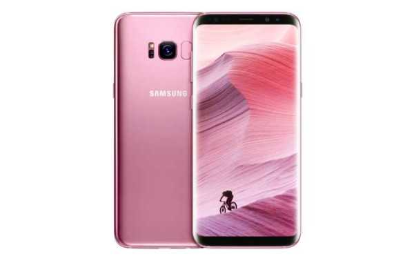 Samsung Galaxy S8 Plus Rose Pink