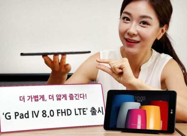 LG-G-Pad-IV-8.0-FHD-LTE