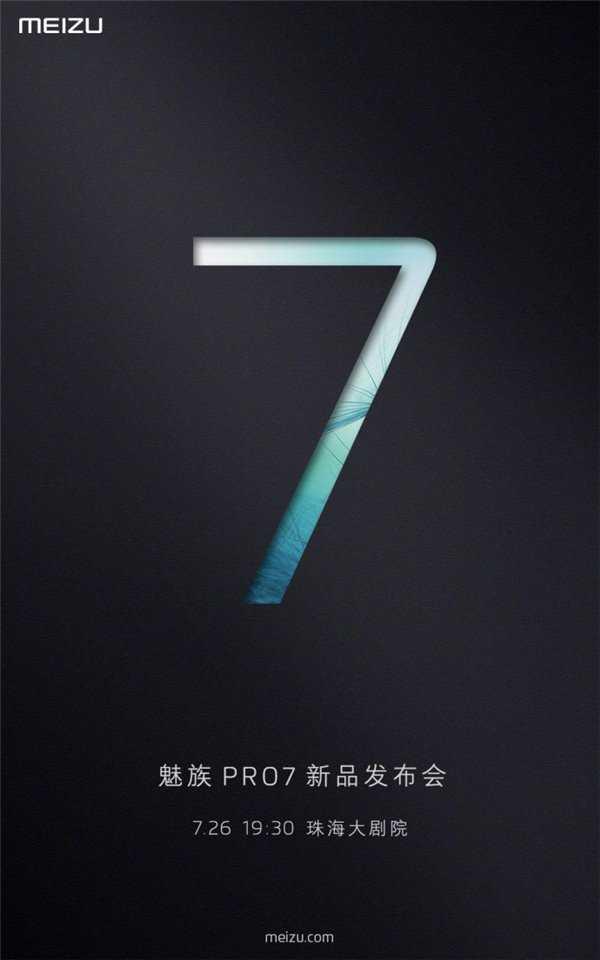 Meizu Pro 7, Meizu Pro 7 Plus