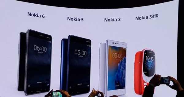 Nokia Relaunch