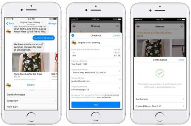 facebook messenger 2.1 phone