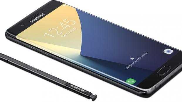samsung galaxy note 8 phone