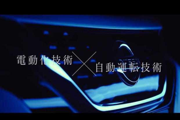 2018 Nissan Leaf stylish