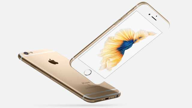 Apple iphone gesture