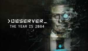Xbox One Observer