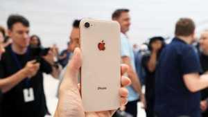 Apple iPhone 8 look