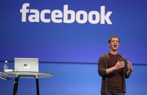 Facebook Bonfire Video Chat App