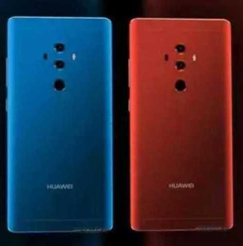 Huawei Mate 10 Pro bezel less display