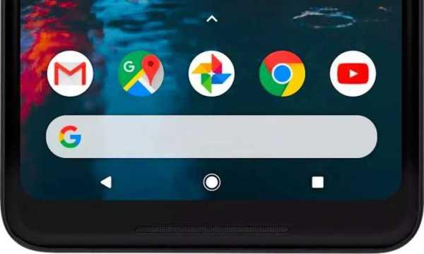 Google New Pixel Launcher