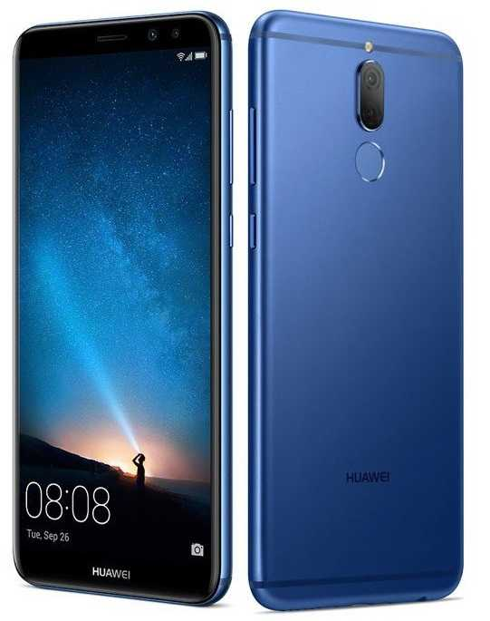 Huawei Nova 2i with 18:9 display and four cameras goes official