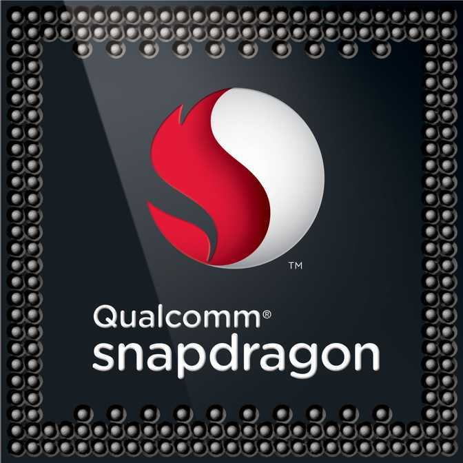 Qualcomm Snapdragon 636 Processor