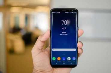 A Leaked Photo of Samsung Galaxy S9
