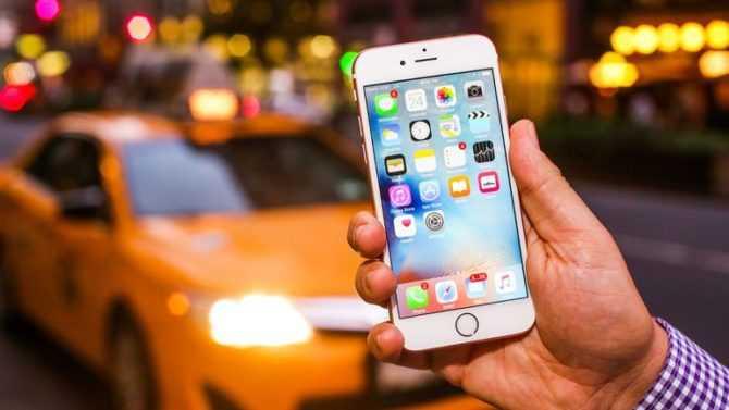 Apple is Slowing Down Older iPhones