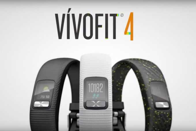 Garmin Vivofit 4 band activity tracker announced