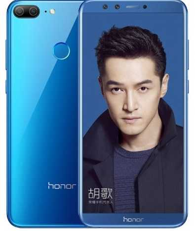 Huawei Lists Honor 9 Youth Edition, Official Specs and Features