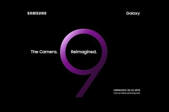 Samsung teases large digicam updates with Galaxy S9 invitations