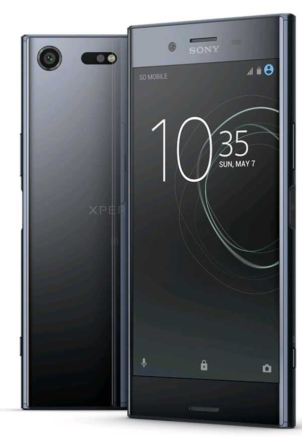 Sony Xperia XZ Pro Will Have 4K OLED Display, Set for MWC 2018 Launch