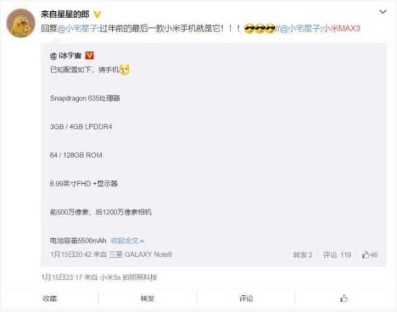Xiaomi Mi Max 3 Specifications Confirmed Through Leaked Retailer
