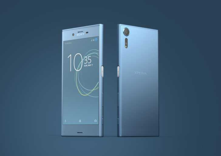Sony announces Xperia XZ2 and PS4 bundle deals