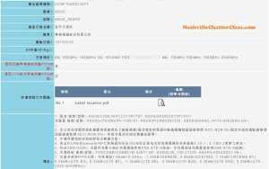 Zenfone Max M1 NCC