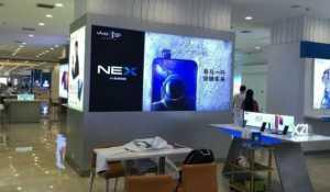 Vivo NEX S Bezel less