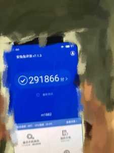 Meizu 16 AnTuTu Leaked Shot