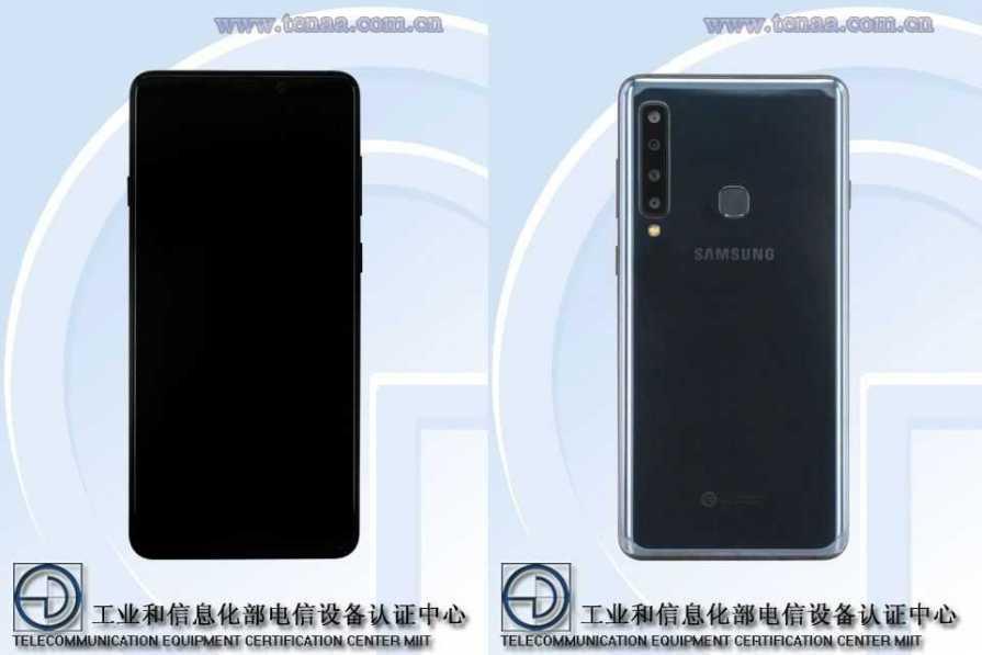 Samsung Galaxy A9 (2018) SM-A9200 TENAA