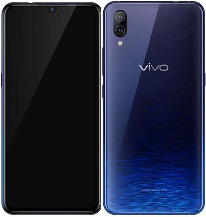 Vivo X23 Symphony Edition