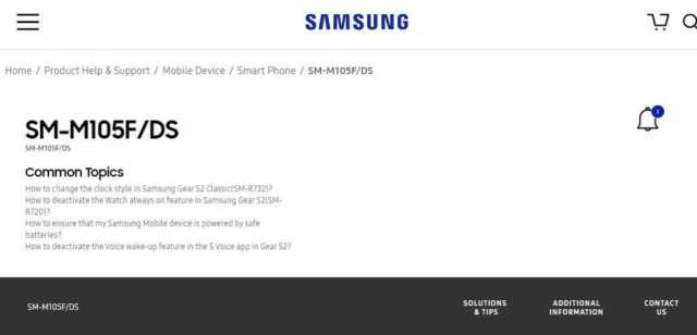 Samsung Galaxy M10 Support Page