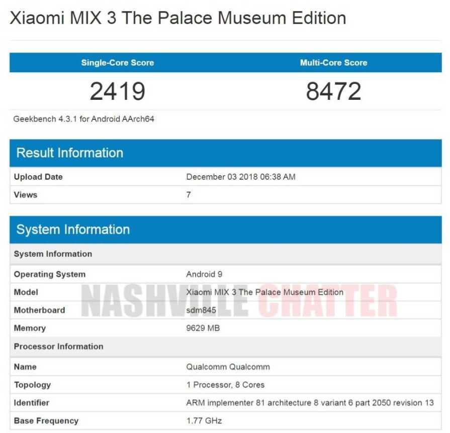 Xiaomi MIX 3 The Palace Museum Edition