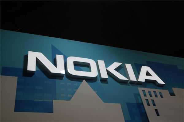 Nokia TA-1157