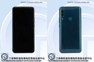 Huawei Enjoy 10 Plus TENAA