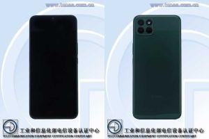 Huawei PKU-AL40