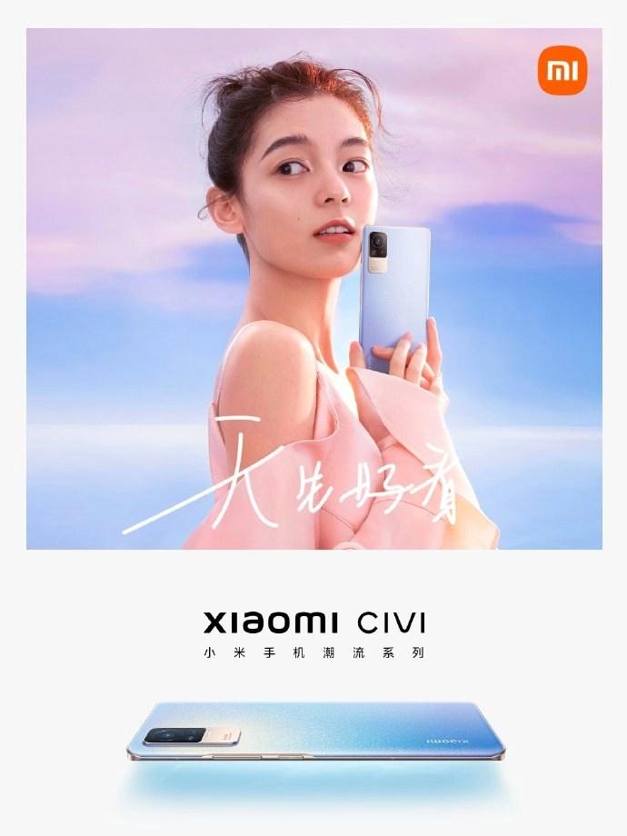 Xiaomi Civi official teaser