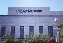 Frist Art Museum Virtual Earth Day Art Kids