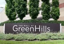 Mall Green Hills May 13