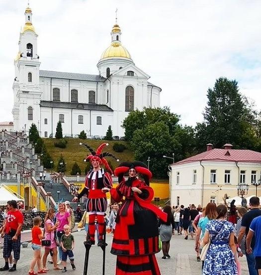 Славянский базар 2020