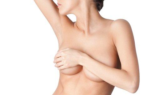 Как увеличить грудь без силикона