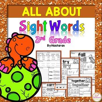 3rdGrade-SightWords